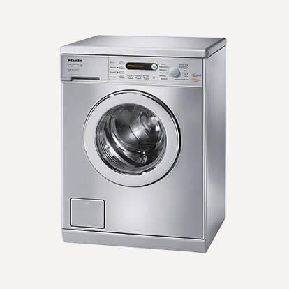 Miele(ミーレ)W5820 WPS 7kg ドラム式洗濯乾燥機の買取