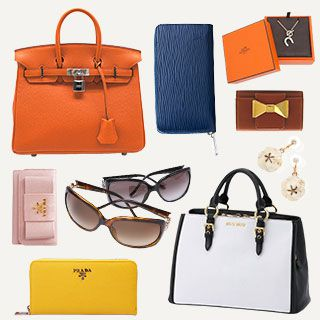 バッグや財布などブランド品の買取なら広島リサイクルショップくん
