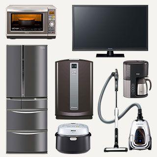 冷蔵庫や洗濯機、液晶テレビなど家電の買取なら広島リサイクルショップくん