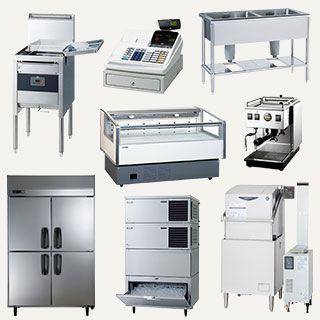厨房機器・店舗用品の買取なら広島リサイクルショップくん