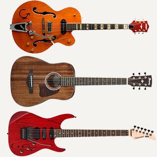 ギターの買取なら広島リサイクルショップくん