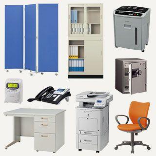 オフィス用品(オフィス家具・事務機器)の買取なら広島リサイクルショップくん