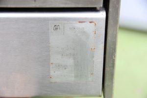 リンナイ高速オーブン コンベックRCK-20BS3の買取